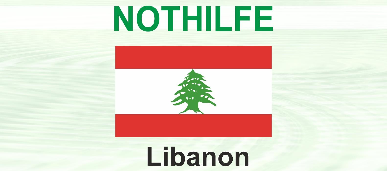 Help Dunya Nothilfe Libanon