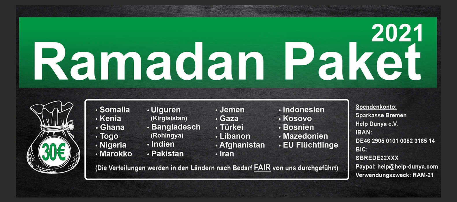 Help Dunya Ramadan 2021